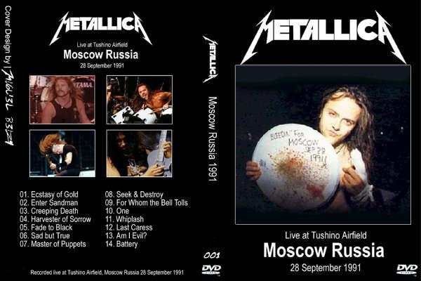 Metallica moscow 1991 1